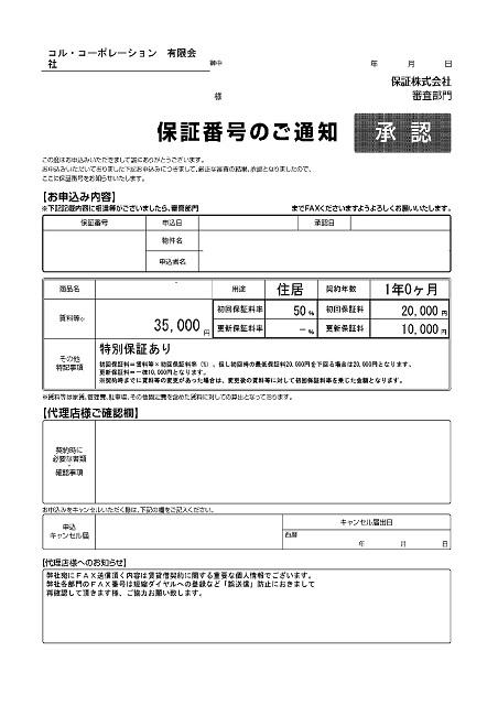 商品・サービスを自分で企画して提案できるルート営業(未経験でも月給25万円~/年間休日120日~)